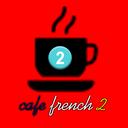 کافه فرنچ ۲