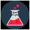 استمپاد شیمی