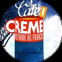 کافه فرنچ