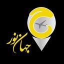 دفتر مسافرتی و گردشگری جهان نور