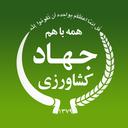 جهاد کشاورزی استان آذربایجان شرقی