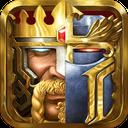 نبرد سلاطین (پادشاهان غرب)