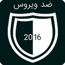 ویروس کش 2016