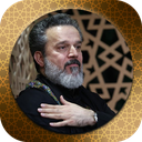 مداحی حاج باسم کربلایی
