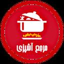 مرجع آشپزی