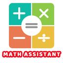 دستیار ریاضی
