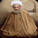 زندگینامه و کرامات ودعای شیخ نخودکی