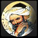 دیوان کامل خواجه عبدالله انصاری