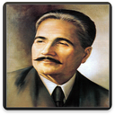 دیوان کامل اقبال لاهوری