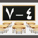 لشگری ریاضی (73) هفتم هندسه