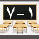 لشگری ریاضی (71) هفتم راهبرد حل
