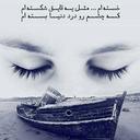رمان های عاشقانه