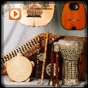 سازهای سنتی دل نواز(ویدئویی)