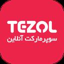 سوپرمارکت آنلاین تزول ( Tezol)