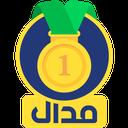 مدال | نتایج زنده و پیش بینی فوتبال