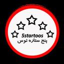 پنج ستاره توس