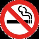 ترک سیگار هوشمند ( بی سی گار )