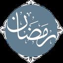 با خدا - رمضان 96