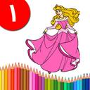 کتاب رنگ آمیزی - ديو و دلبر ۱