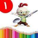 کتاب رنگ آمیزی - جوجه کوچولو ۱