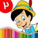 کتاب رنگ آمیزی - پينو کيو ۲