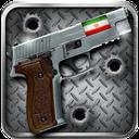 نبرد تهران ١