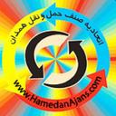 پیمایش سوخت اتحادیه همدان