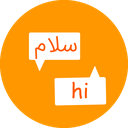 مترجم حرفه ای