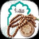 40 داستان در مورد نماز