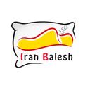 ایران بالش