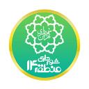 شهرداری منطقه14
