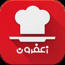 زعفرون( آشپزی ایرانی)